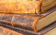 کتابهایی که با پوست انسان جلد شدهاند