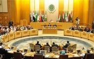 هشدار ایران به چند کشور عضو اتحادیه عرب