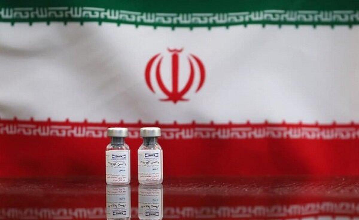 واکسنهای ایرانی کرونا    تاثیر برق بر روند زنجیره سرد و تولید واکسن