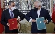 چین هشدار قدیمی جیمی کارتر را فراموش کرد و به سمت ایران آمد