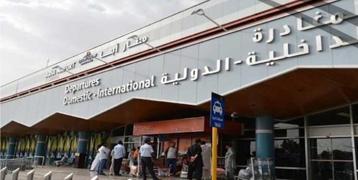 ارتش یمن  |  فرودگاه «ابها» عربستان مورد هدف قرار گرفت