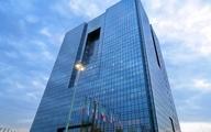سه تصمیم بانکمرکزی در زمینه سیاستهای اعتباری