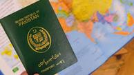 امارات  |  صدور روادید برای اتباع پاکستان متوقف شد