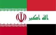 از انرژی ایران بینیاز نیستیم