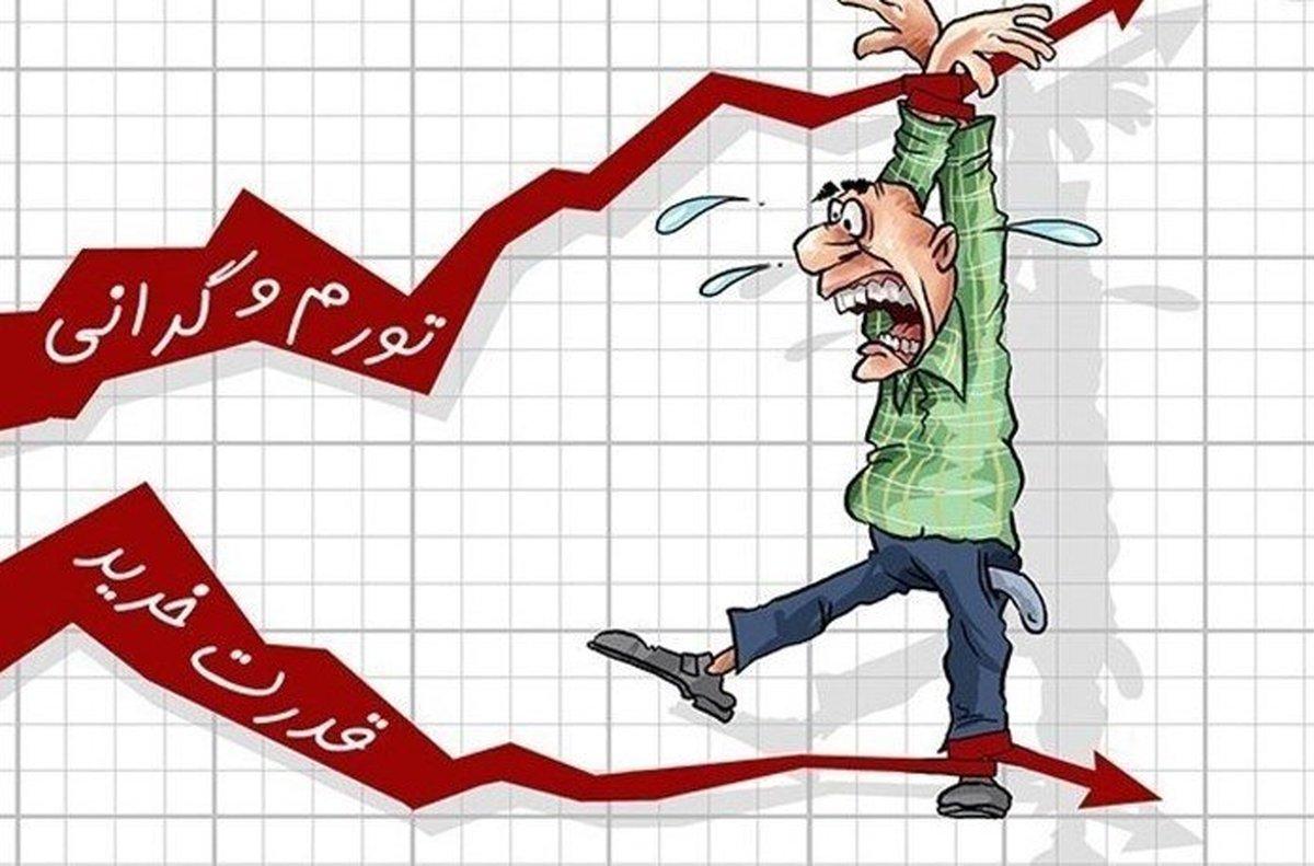 افزایش تکان دهنده قیمت ها در ۲۰ روز اخیر