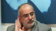 حسامالدین آشنا دومین مجرم دادگاه جرائم سیاسی