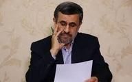 اصولگرایان خواستار محاکمه احمدینژاد هستند