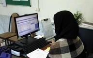تمدید دورکاری کارکنان ادارات پایتخت تا پایان مرداد
