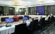 ایران و چین | برنامه همکاری ایران و چین 25 ساله شد