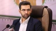آذری جهرمی: کلمه «اینترنت ملی» جعلی است | اینستاگرام مسدود نمیشود