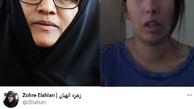 نماینده اصولگرا دختر حاکم دبی را برای بهره مند ی ازنعمت آزادی و حقوق بشر به ایران دعوت کرد