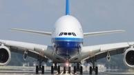 بلیت هواپیما فعلا گران نمیشود