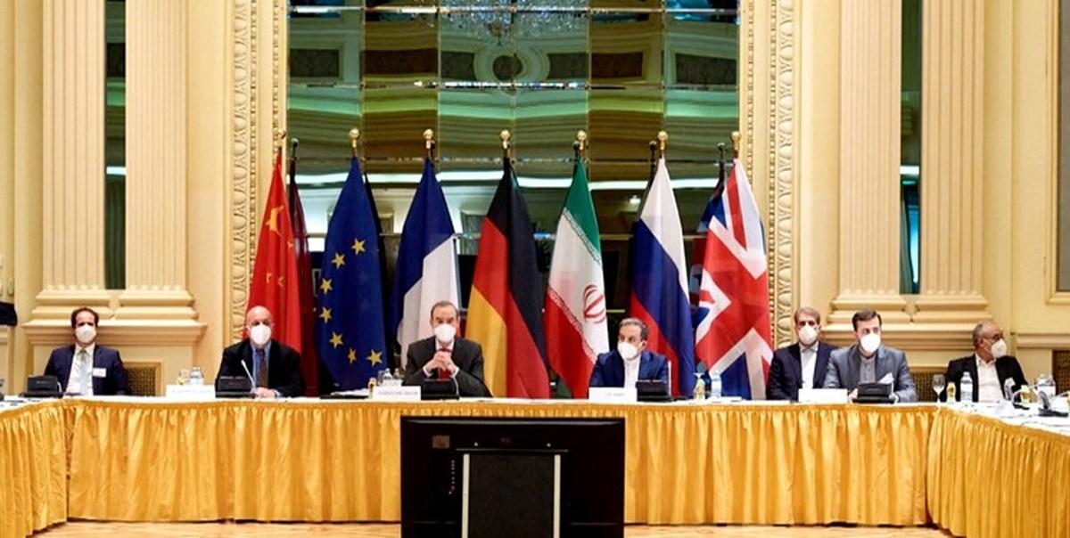 نشست امروز کمیسیون مشترک برجام، ساعت ۱۶:۳۰ به وقت تهران