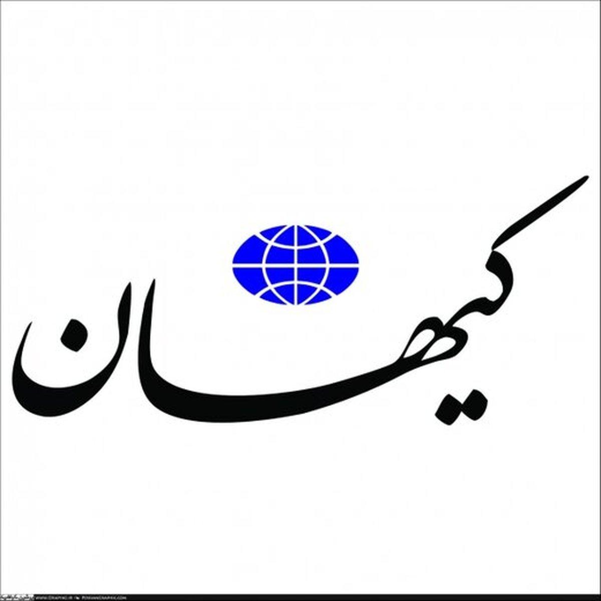 انتقاد کیهان از اصلاح طلبان | در این چندسال چه کاری انجام دادید برای مردم؟