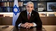 اظهارات جنجالی وزیر خارجه جدید اسرائیل درباره برجام
