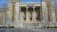 بیانیه وزارت امور خارجه در خصوص روند عضویت جمهوری اسلامی ایران در سازمان همکاری شانگهای