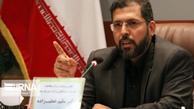 جایگزین احتمالی موسوی در سخنگویی وزارت خارجه