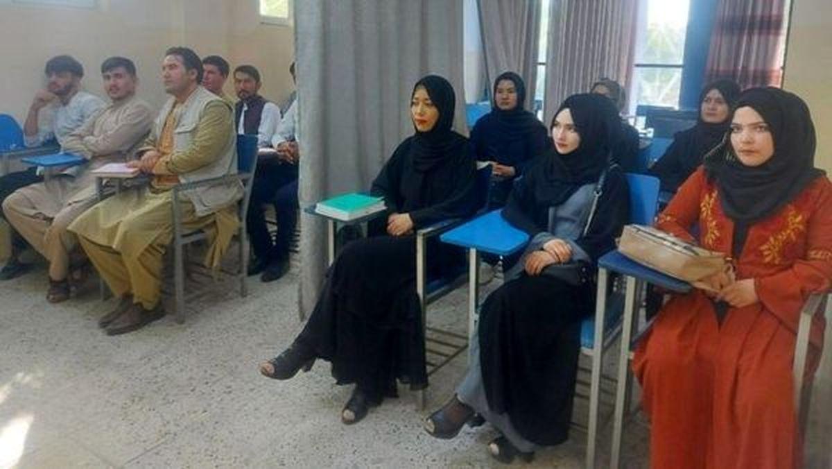 دانشجویان افغانستان تفکیک جنسیتی شدند  + عکس