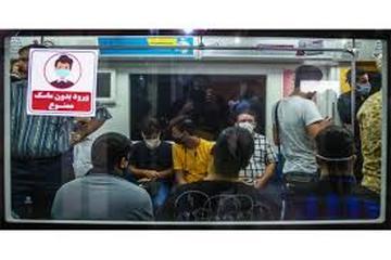 ۹۰ درصد مردم در مترو ماسک میزنند.