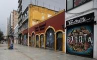 کلمبیا قرنطینه را برای دو هفته دیگر تمدید کرد