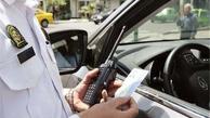 تخلفات کرونایی  | در دوروز گذشته ۱۴۰ هزار خودروجریمه شدند