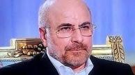ادعای جمهوری اسلامی: قالیباف بر مسائل سیاسی تسلط ندارد| قالیباف نتوانست موضعگیری کند، پس عقب نشینی کرده است!