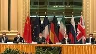 عربستان سعودی: مانع مذاکرات وین نمی شویم   با ایران توافق جدی تر و طولانی تر کنید