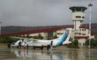 ساخت فرودگاه یاسوج از ابتدا کارشناسی شده نبود