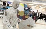 نمایشگاه مطبوعات دیگر برگزار نمیشود 