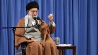 سخنرانی رهبری در آستانه برگزاری انتخابات تا ساعاتی دیگر
