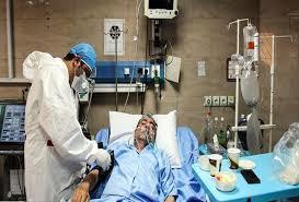 کرونا  |  پس از بهبودی 5 درصد بیماران دچار اختلال جسمی– حرکتی می شوند
