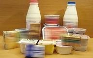 افزایش قیمت شیرخام تخلف است / سقف نرخ ۱۴ محصول لبنی اعلام شد
