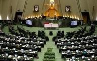 ۱۹ ایراد به لایحه اصلاح قانون «تابعیت»