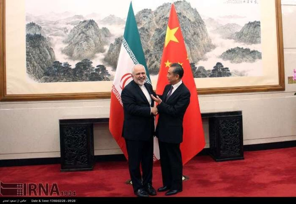 ظریف با وزیر خارجه چین دیدار کرد