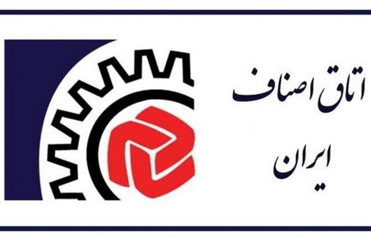 دبیر ستاد بزرگداشت روز ملی اصناف منصوب شد