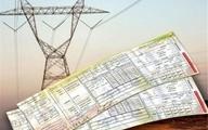 اطلاعیه شرکت توانیر درباره تغییر در نحوه محاسبه قیمت برق