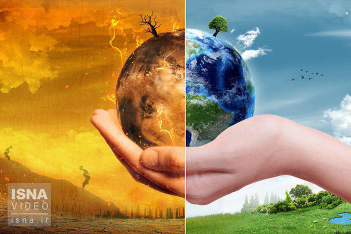 قدمهای بزرگ برای اقلیمی که رو به گرمایش میرود
