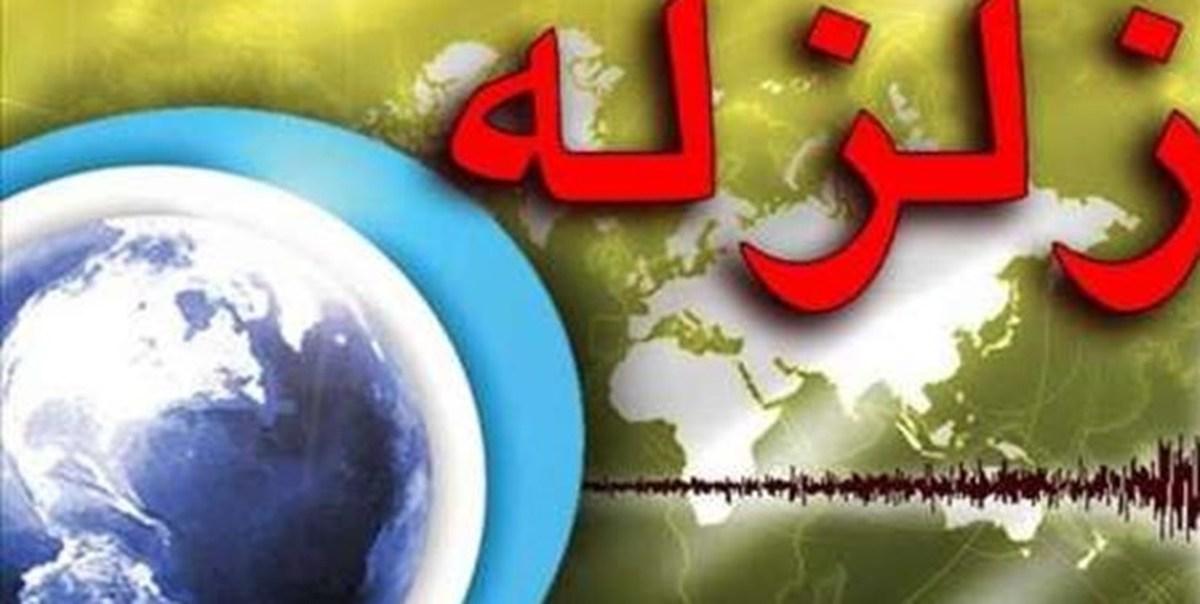 زلزله 4.3 ریشتری «محمله» در استان فارس را لرزاند