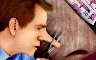 اعمال جراحی زیبایی، از جراحی بینی تا چال لپ!