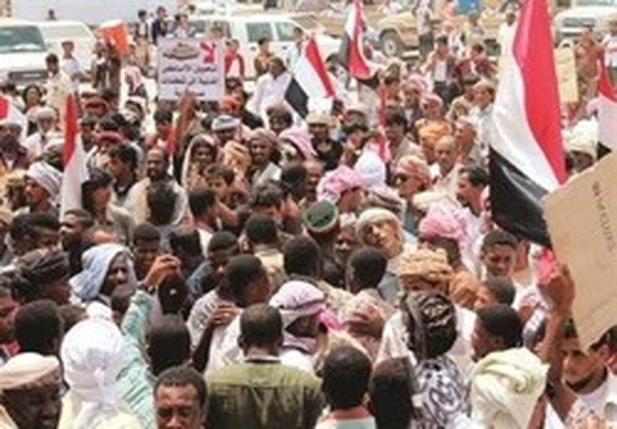 یک گام مهم یمنی برای نجات جنوب