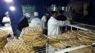 افزایش رسمی قیمت نان توسط استانداری تهران ابلاغ شد
