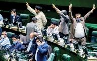 عدم شفافیت طرح شفافیت | راههای در رو برای مخفیانه کردن اقدامات نمایندگان در طرح مجلس