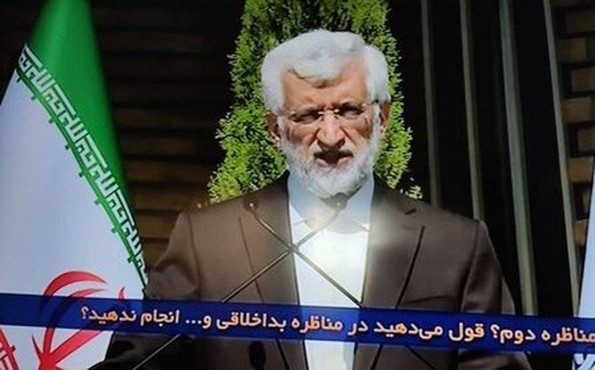 توصیه سعید جلیلی به رقبای انتخاباتی