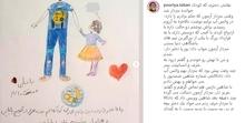 سردار آزمون و سرپرستی یک دختر 8 ساله