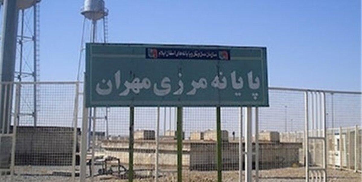 باز شدن مرز عراق شایعه است