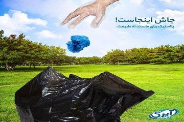 چیزهایی که در مورد رنگ کیسه زبالهها باید بدانید