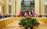 آیا مذاکرات از سر گرفته خواهد شد ؟