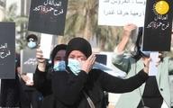 تجمع فعالان حقوق زنان در کویت
