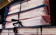 پروندههای فساد مالی و نقش افراد مطلع