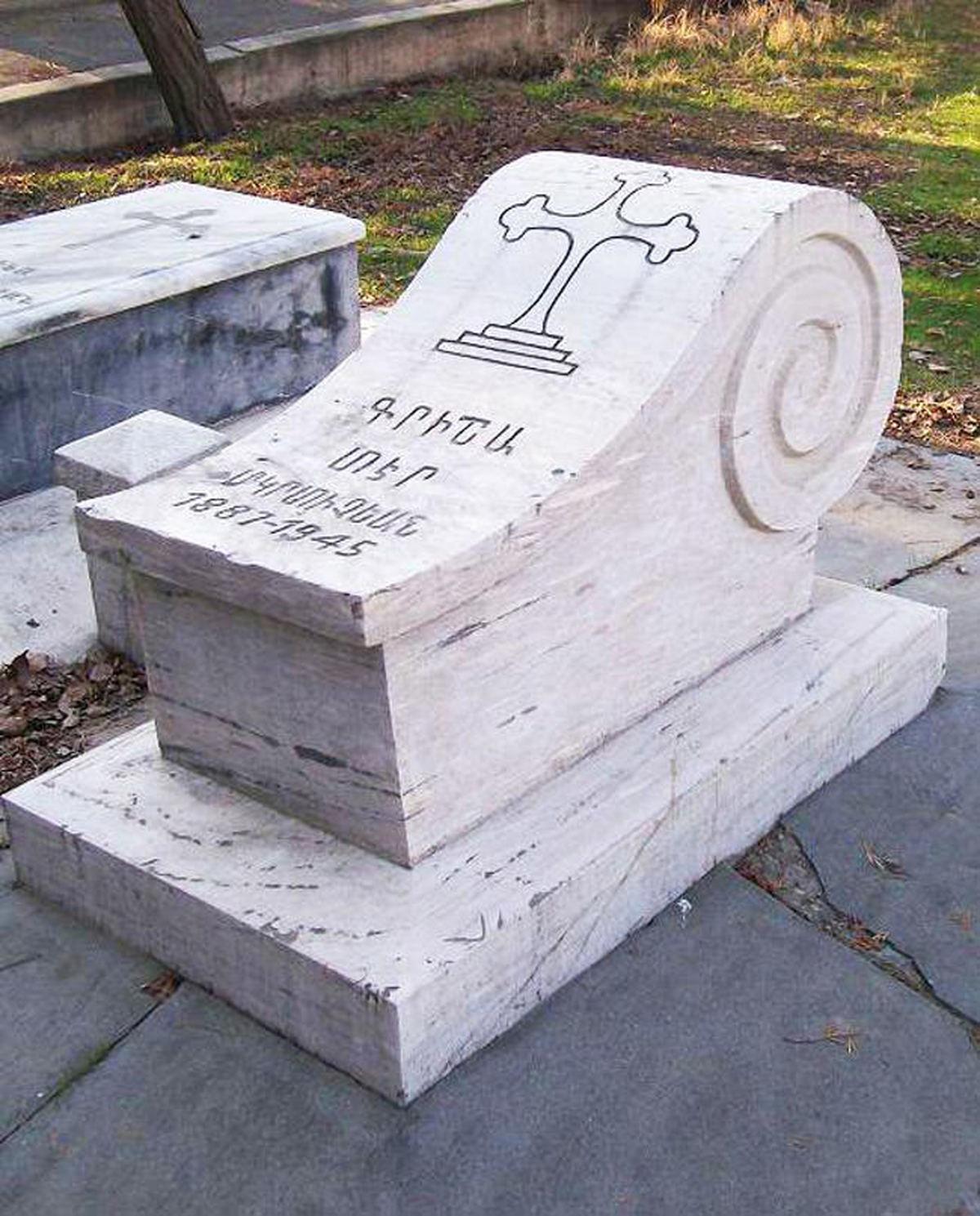 قبرستان ارامنه مشهد + عکس